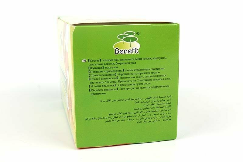 Чай для похудения HERBEL Fit в Сызрани