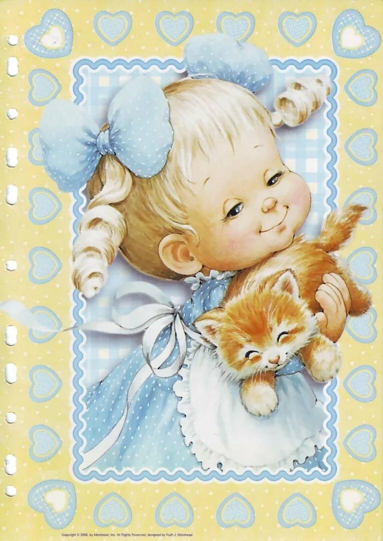 Открытки малыш с днем рождения малыш