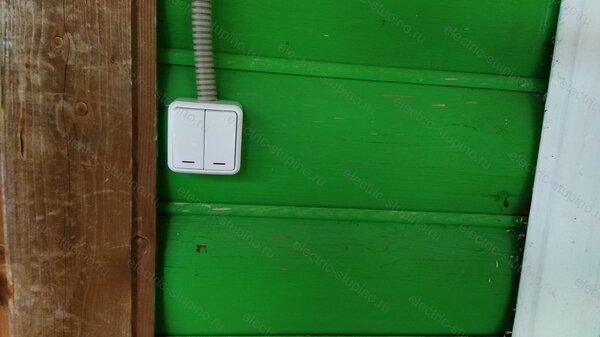 установка выключателя