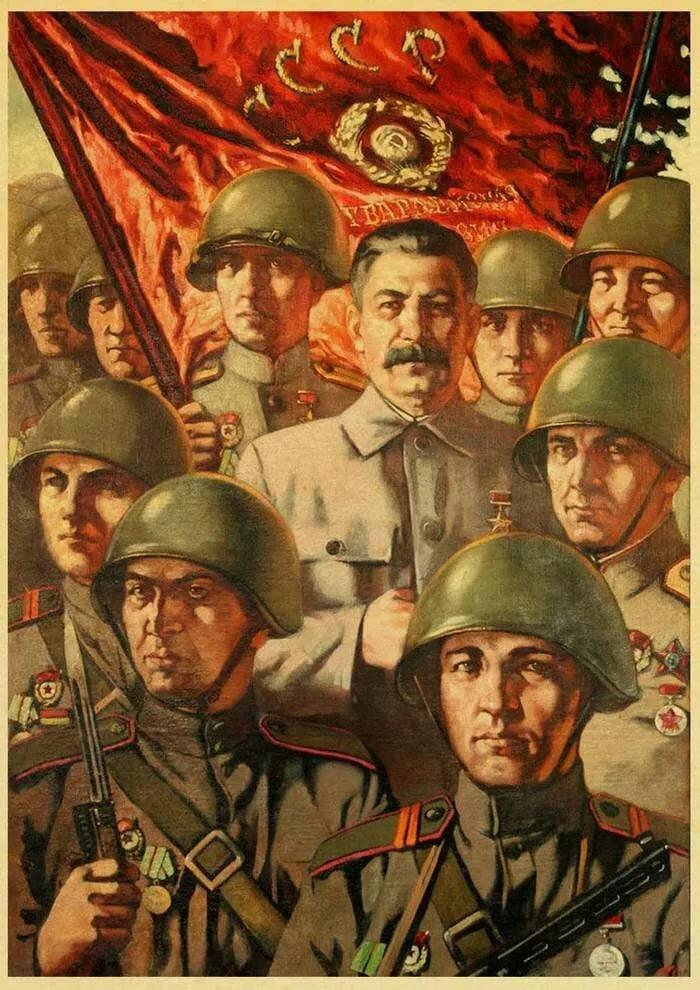 Советская армия картинки в хорошем качестве