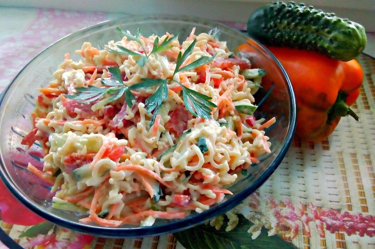 ваши салат из лапши быстрого приготовления с фото честь дня