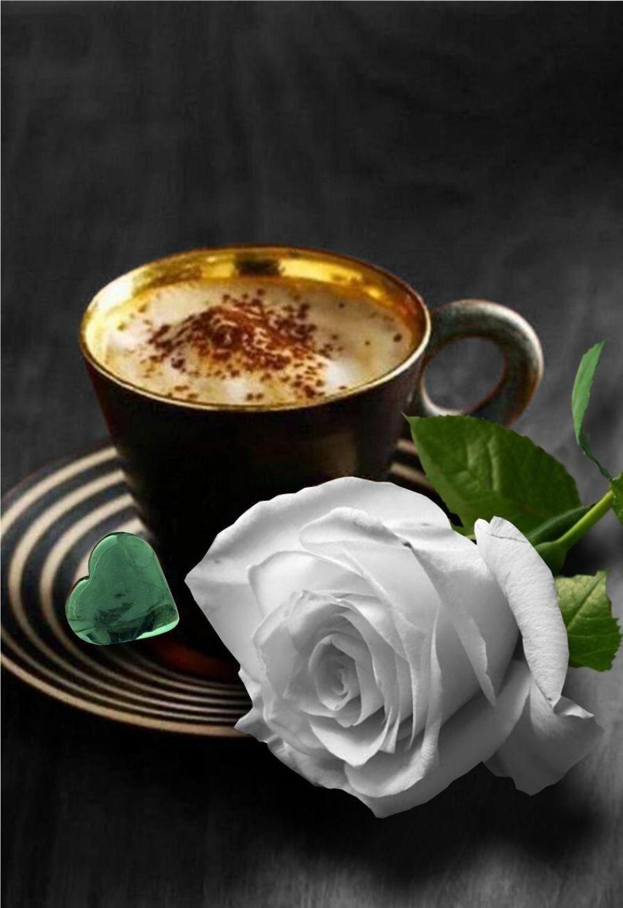 Кофе утро анимация