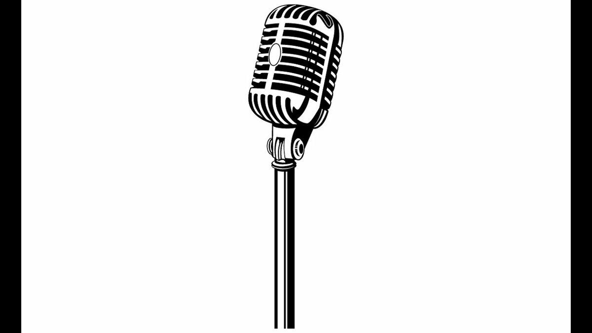 картинки микрофона рисунок концерта отложили