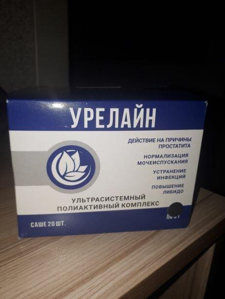 Урелайн - для потенции в Томске