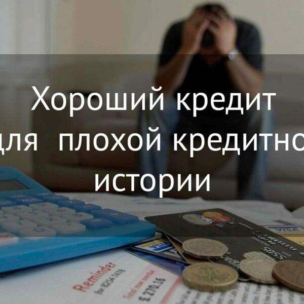 вся суть кредитов в россии