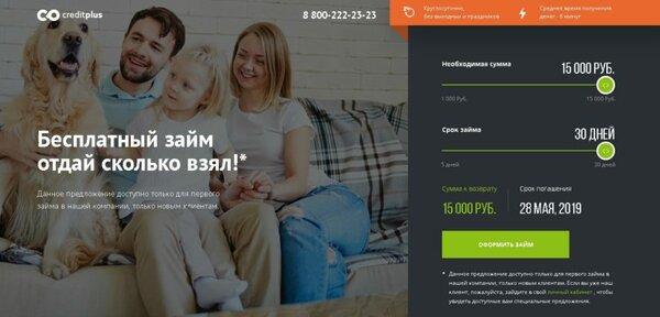 закон о выплате страховки при погашении кредита