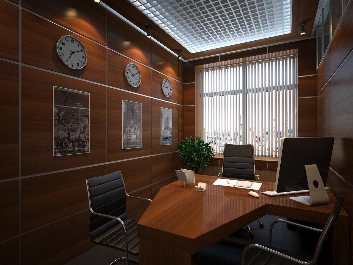 картинки для рабочего офис книге