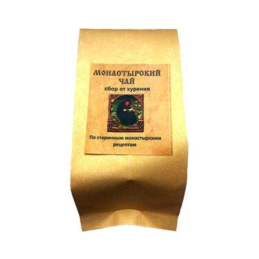 Монастырский чай от курения в Кургане