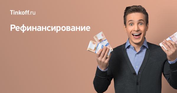 Заявка на кредит по телефону втб