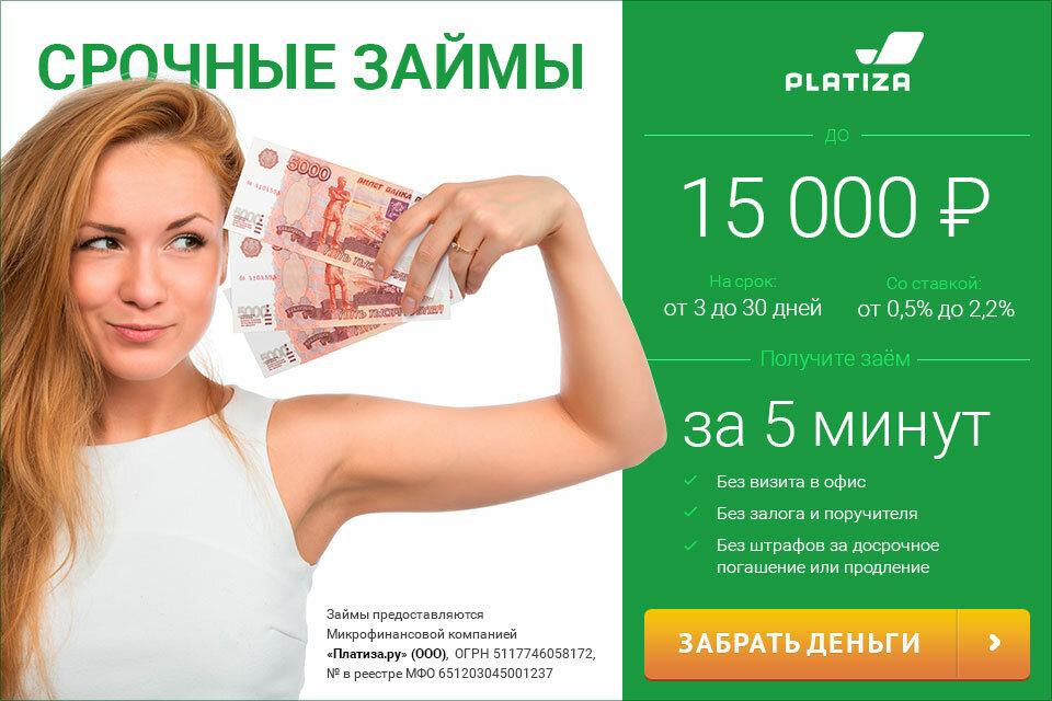 картинки на тему займы срочно деньги лал том числе