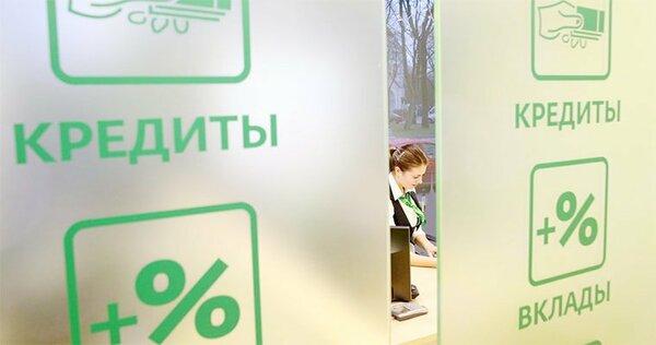 Калькулятор досрочного погашения кредита альфа банк