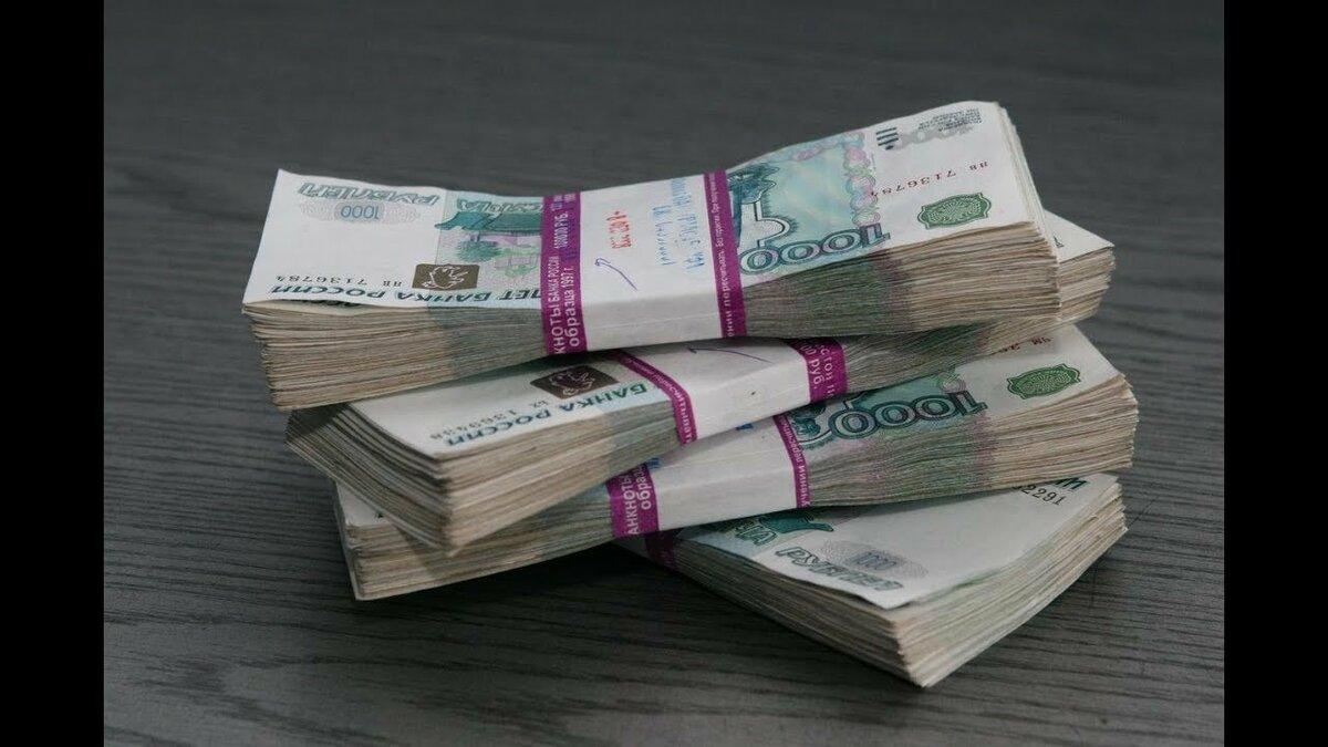 где заработать 300000 в месяц микро кредит онлайн на казпочта