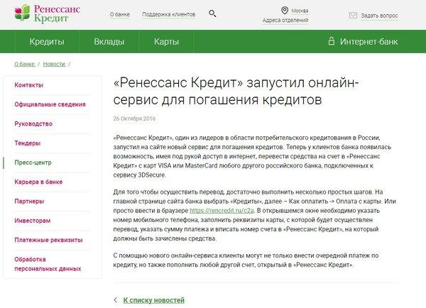 отп банк узнать остаток по кредиту по номеру договора украина онлайн займ без отказа на карту срочно