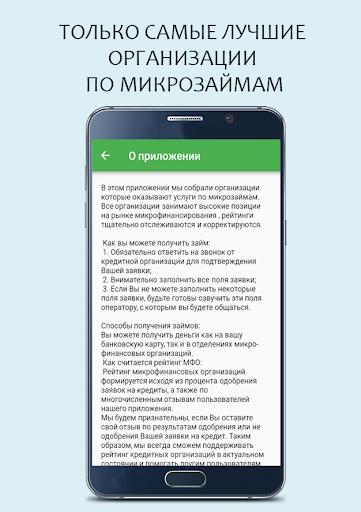 ипотека по двум документам без справок о доходах в москве