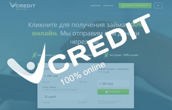 Как посчитать сумму досрочного погашения кредита