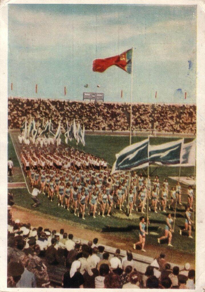 Ленинград. На стадионе имени С. М. Кирова. 1957 год.
