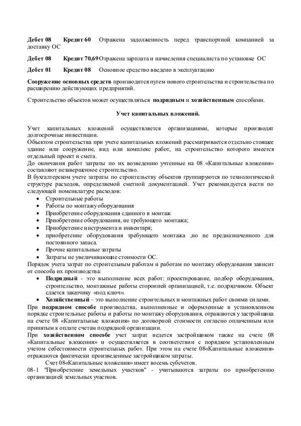 кредит 60 01 что показываетвзять кредит 20000 грн киев