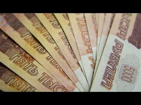 ОНЛАЙН ЗАЙМЫ на QIWI КИВИ-кошелек, Яндекс.Деньги, карты (Visa, MasterCard) или наличными.