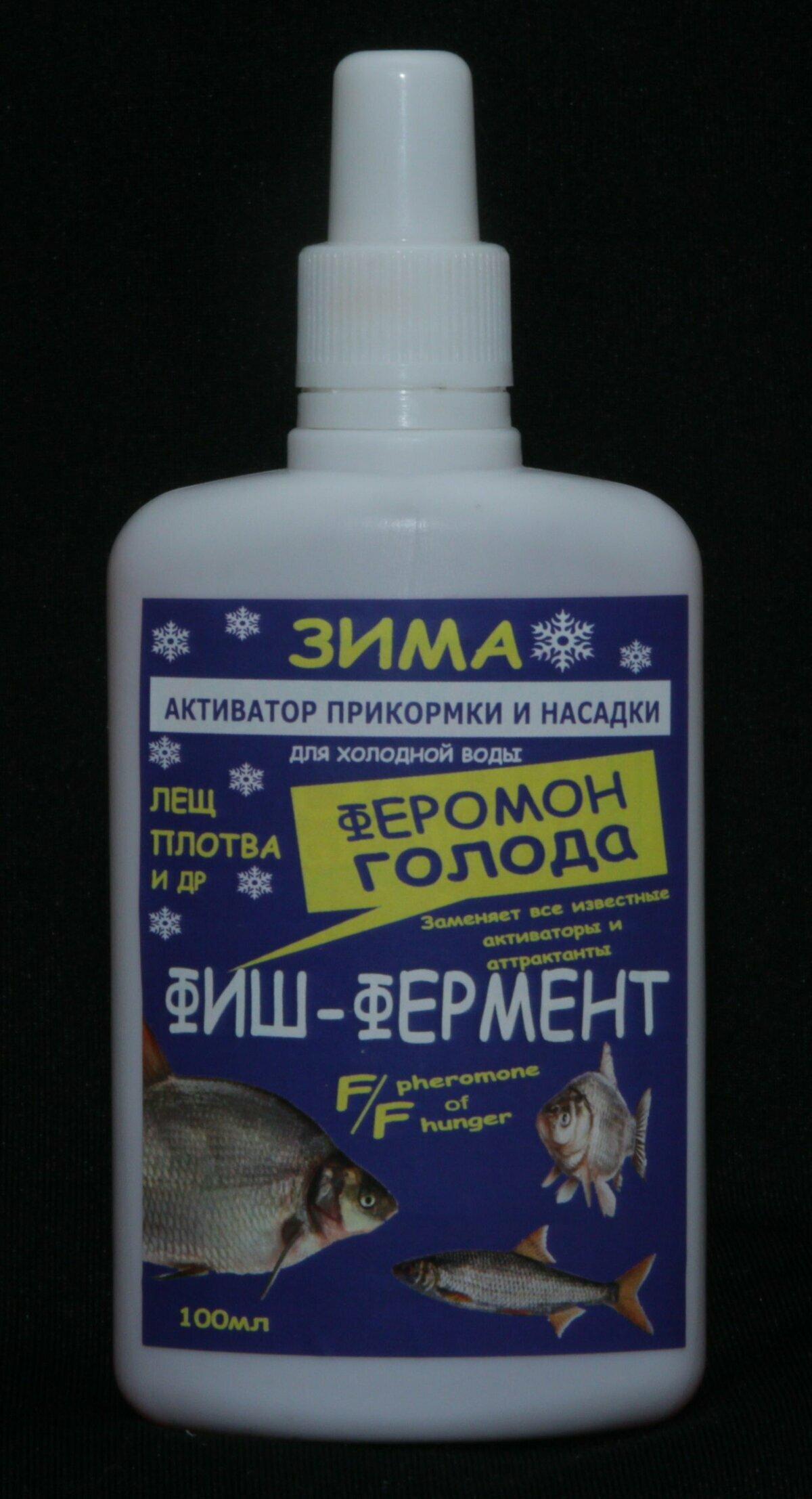 Зимний активатор клёва во Владимире