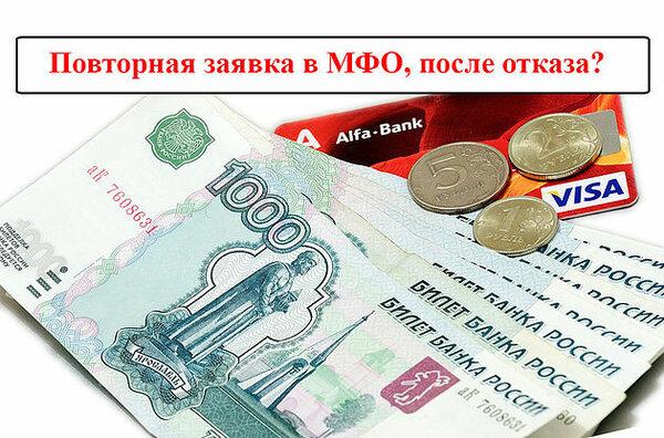 виды кредитов альфа банк