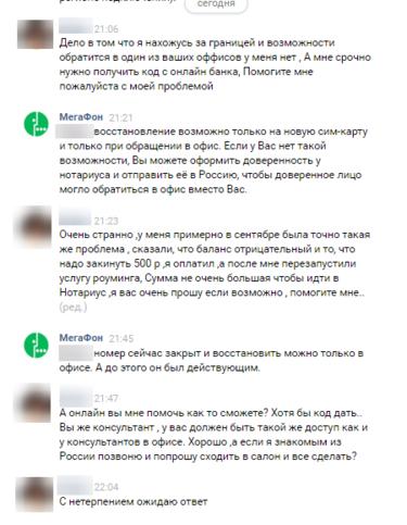 Как работают сбербанки в новогодние праздники 2020 в москве