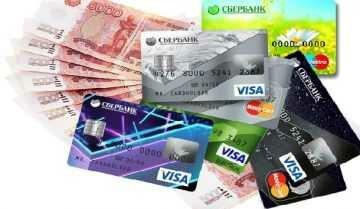 green money займ отзывы должников