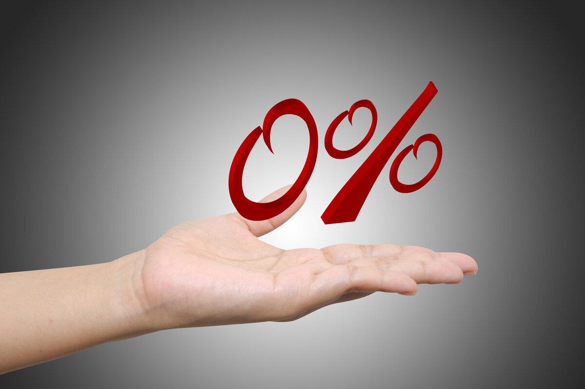 В Сбербанк начали поступать заявки на кредиты под 0%