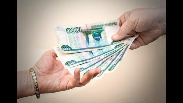 занять деньги фирме кошельки дают в долг