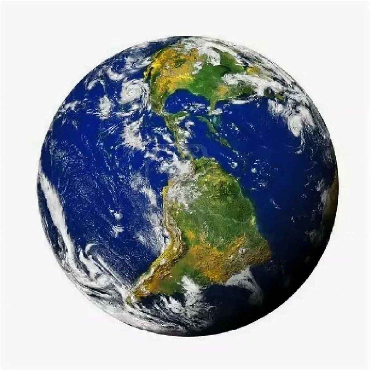 картинки про планету землю вариант