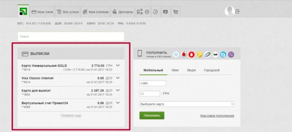 оформить онлайн заявку на кредитную карту русский стандарт
