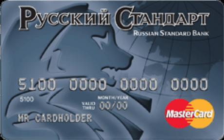 Адреса банкоматов кредит европа банк в санкт-петербурге
