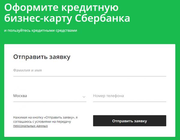 Оформить онлайн кредит во владикавказе миг кредит онлайн заявка телефон