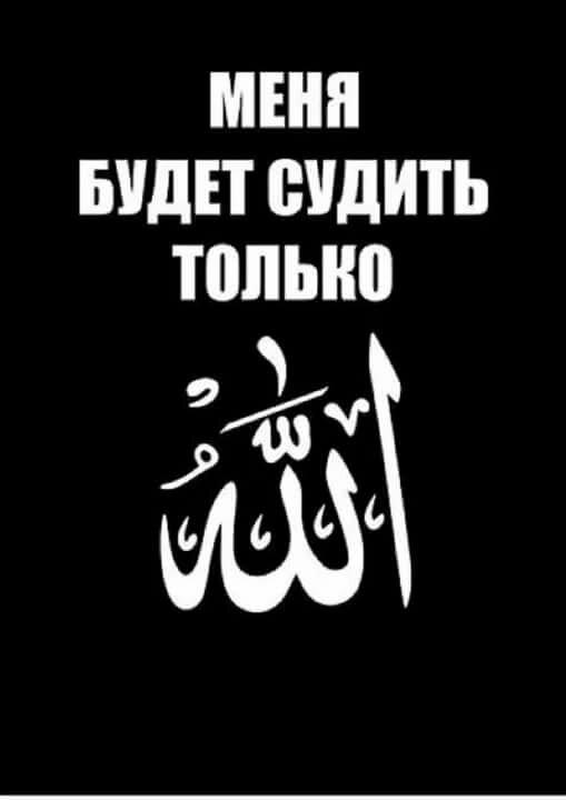 Исламские картинки с надписью, стихах открытка