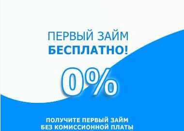 Кредит онлайн в рб срочно кредит под залог дачи