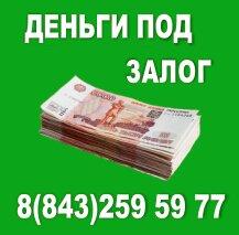 Банк хоум кредит в орле адреса