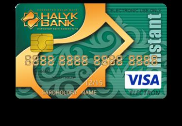 судебное взыскание задолженности по кредиту