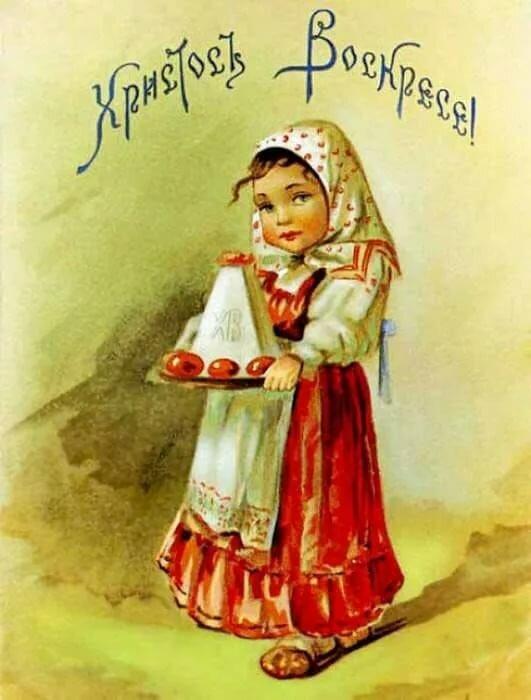 Прикольные открытки, русские ретро открытки с пасхой