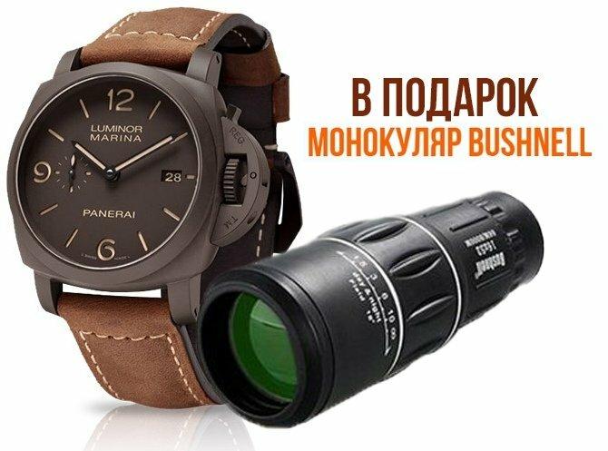 Монокуляр Bushnell и часы Panerai в Подольске