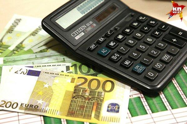взять кредит наличными в россельхозбанке онлайн заявка калькулятордо зп на карту онлайн