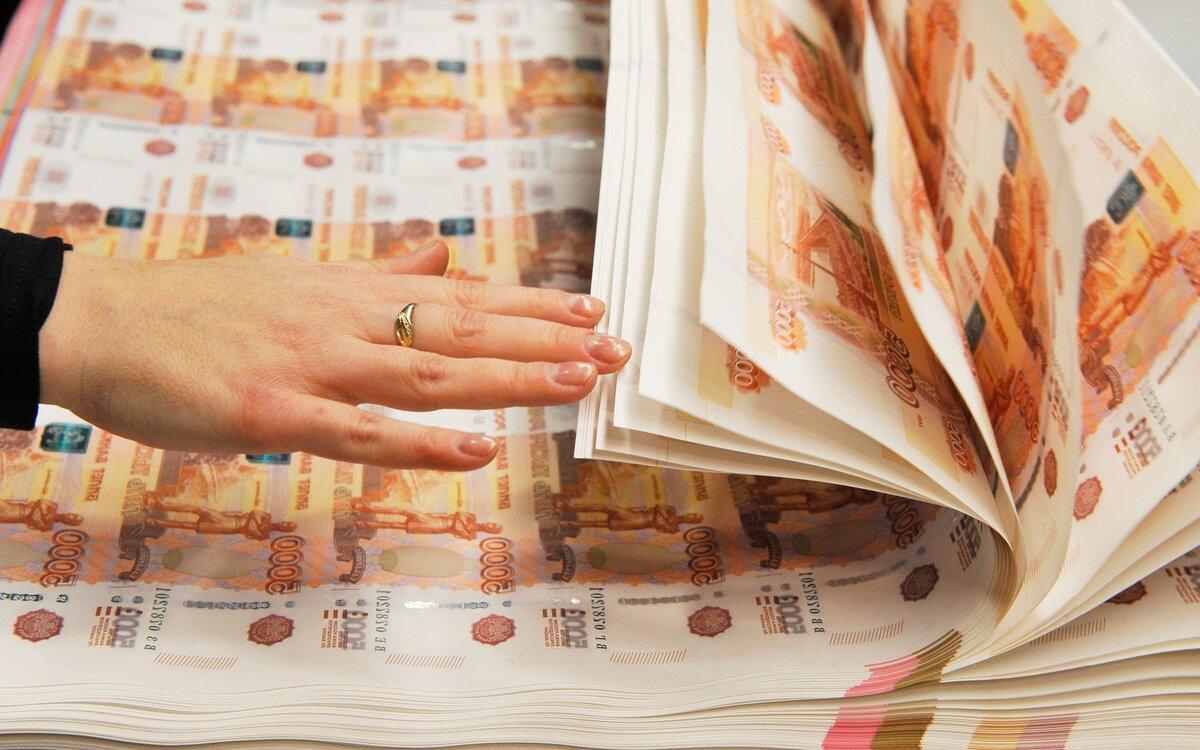изготовление денег картинки святого валентина влюбленные