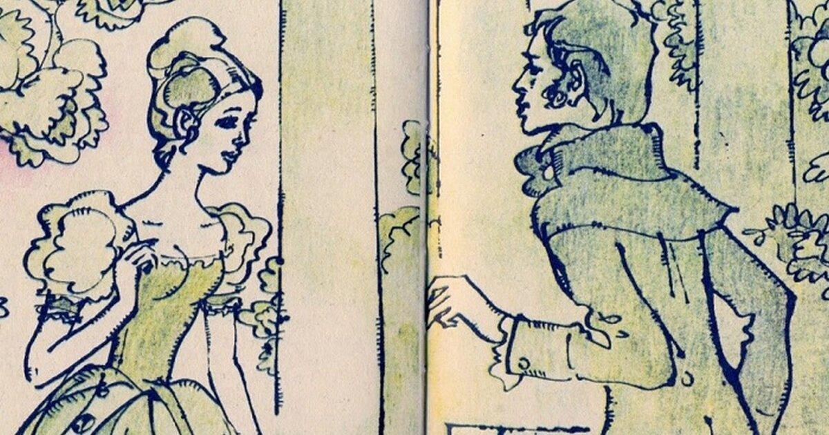рисунки по рассказу дубровский возможна при получении