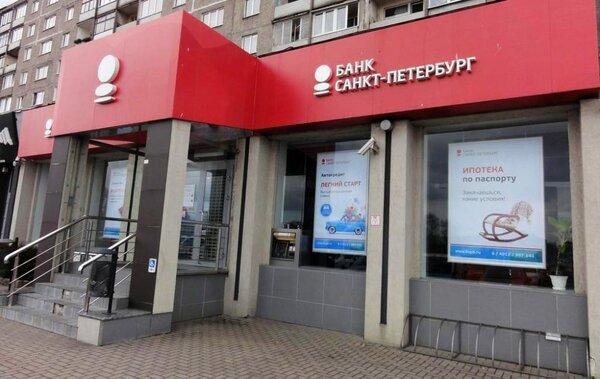 банки выдающие кредит под низкие