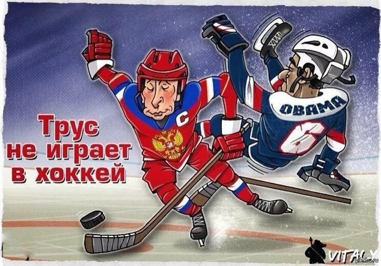 поздравление для хоккеиста в прозе обоих случаях краскопульт