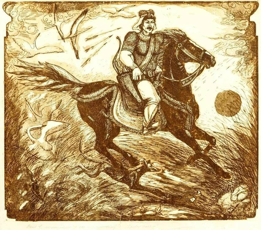 Башкирский эпос картинки