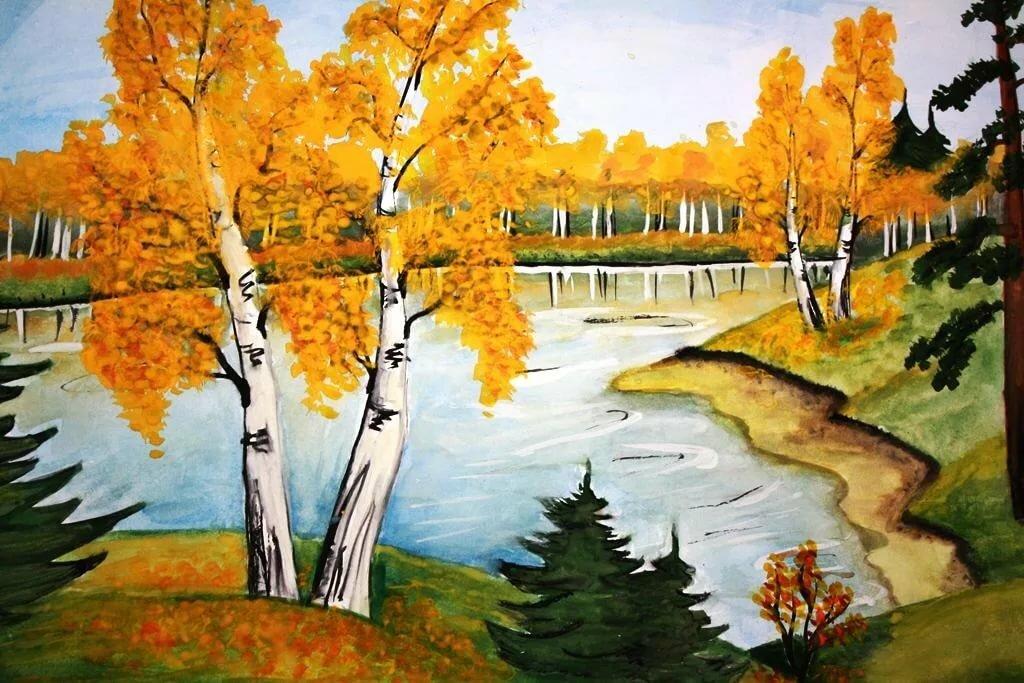 Картинки про осень нарисованные, подружек смешные картинки