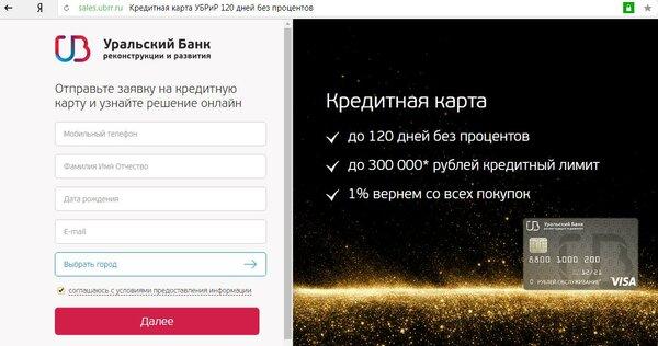 рефинансирование кредита в альфа банке калькулятор онлайн