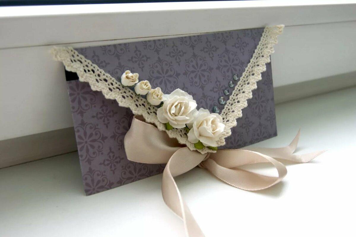 Свадебные открытка конверт своими руками