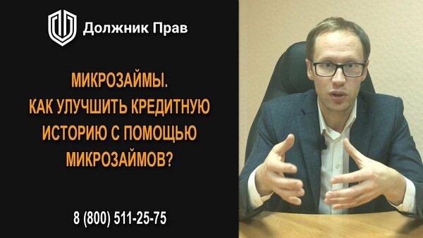 Займ до 15000 рублей на карту