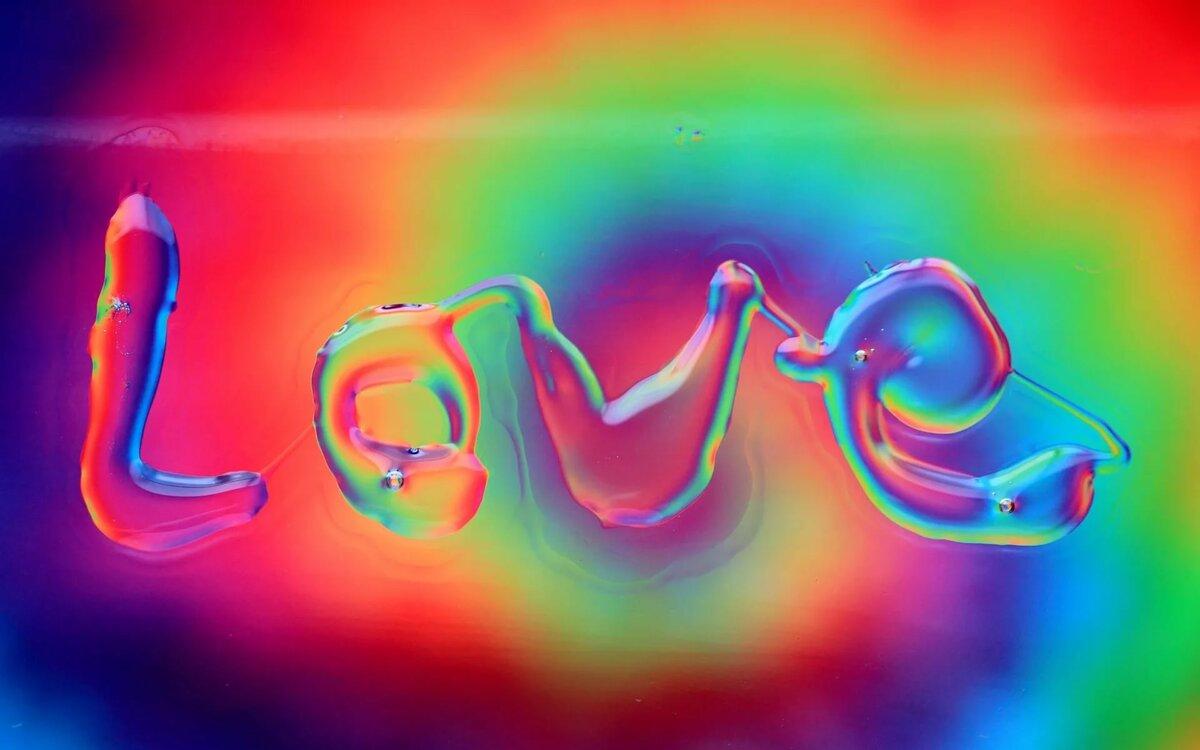 Радужная любовь картинки