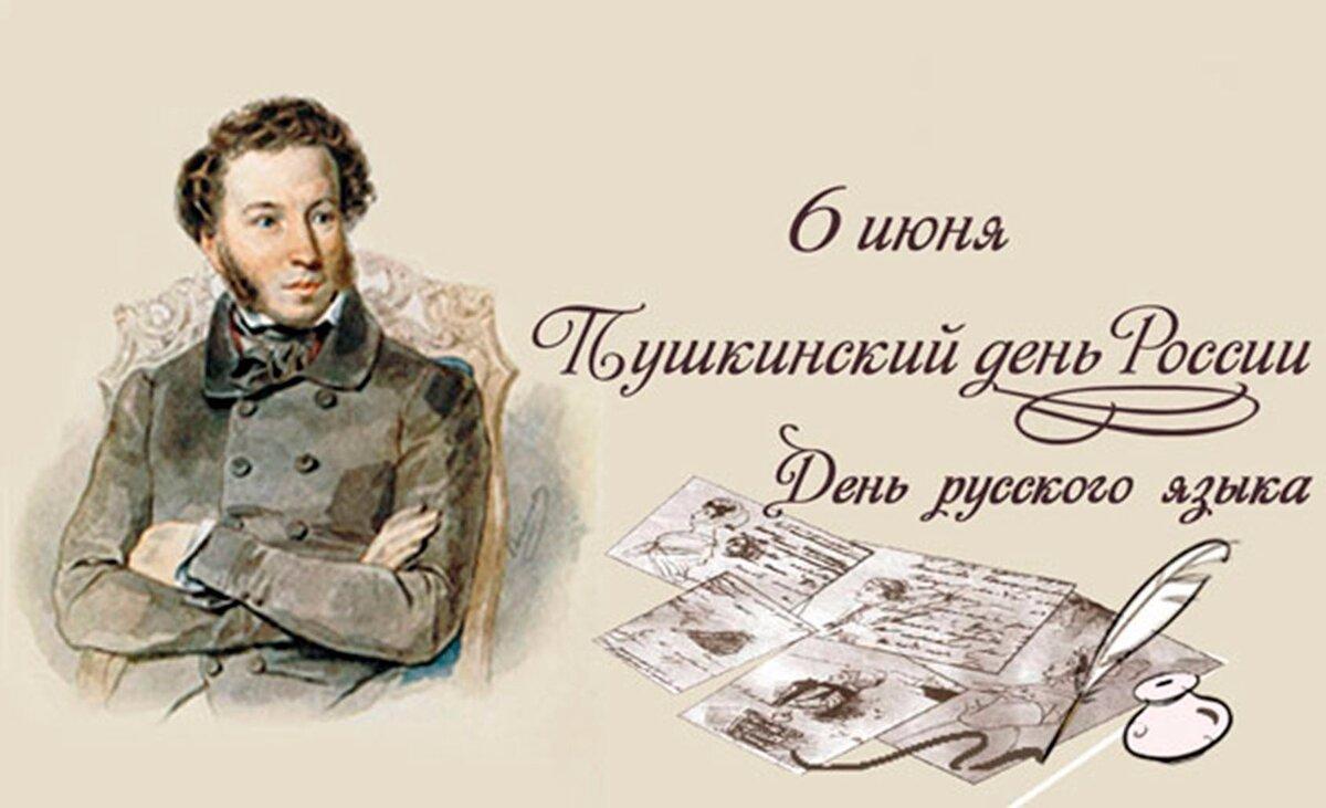 С днем русского языка картинки прикольные